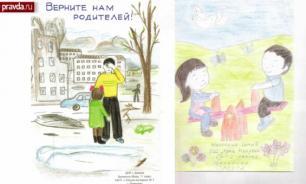 От Донбасса до Ирландии: дети рисуют мир и просят защиты