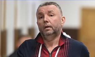 Полковник ФСБ Черкалин хранил у  родителей $50 млн