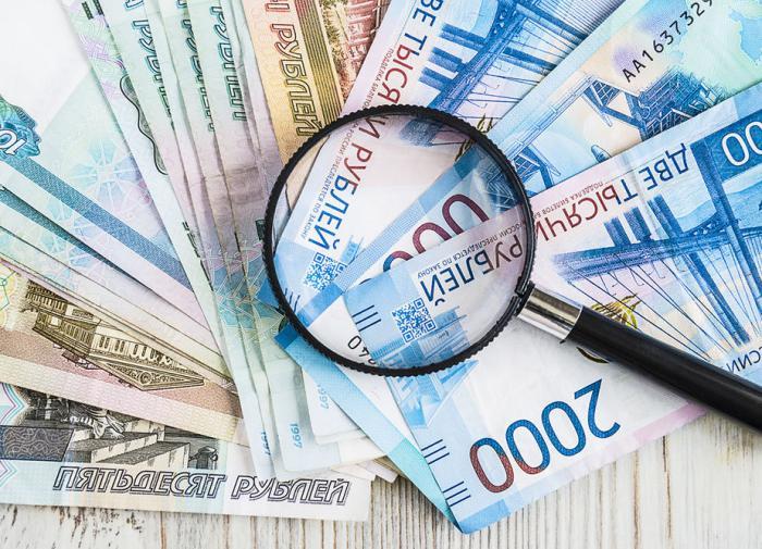 Региональные бюджеты РФ суммарно потеряли полтриллиона рублей