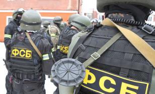 ФСБ предупредила возможный теракт в Московском регионе