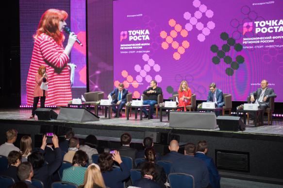 Точка роста для спорта и туризма: в Сочи стартовал экономический форум