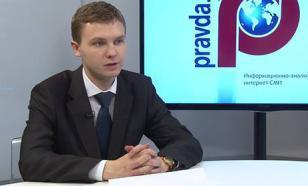 """О чём лгут европейцы, обвиняя Газпром в """"рискованных играх"""""""