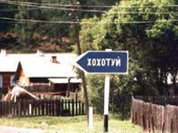 По матушке-России: из Алгашей в Безводовку