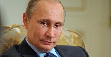 Россия может выйти из-под юрисдикции ЕСПЧ - президент