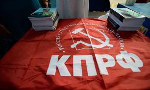 Кандидат-коммунист лишил себя права побороться за пост губернатора Тверской области