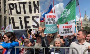 В полиции насчитали более 3,5 тыс. участников акции оппозиции в Москве