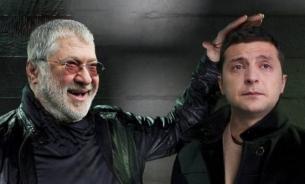 Политолог: Зеленским руководит Коломойский