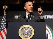 Пролетая над гнездом Барака Обамы