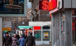 Ужесточение обмена валюты поможет рублю – мнение