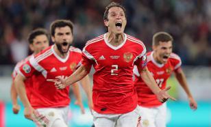 WADA и ФИФА объединяются против России