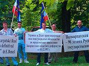 Подкарпатская Русь заявляет о своих правах