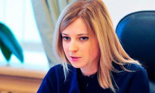 """Наталья Поклонская лично закрыла """"Меджлис"""" в Крыму"""