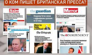 Панамский вброс: Западные СМИ сконцентрировались на России