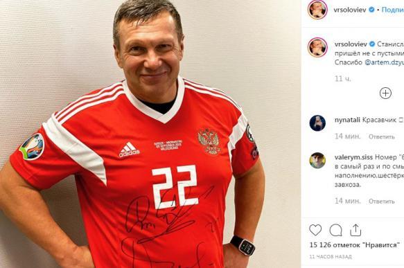 Черчесов подарил журналисту Соловьеву футболку Дзюбы