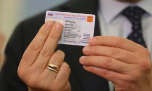В Госдуме предлагают создать новое удостоверение личности