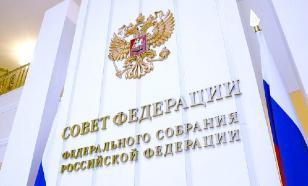 В Совфеде высказались о снятии Лондоном части санкций с России