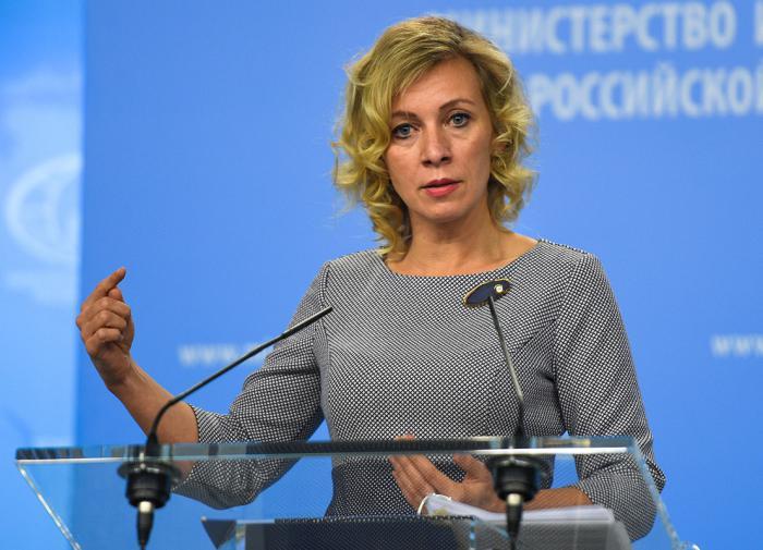 """Захарова прокомментировала """"таинственную продажу"""" чешского оружия"""