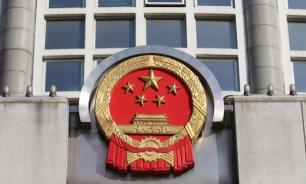 Китай введет санкции против компаний США, продающих оружие Тайваню