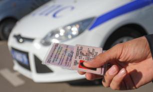 Россиян смогут лишать водительских прав без решения суда