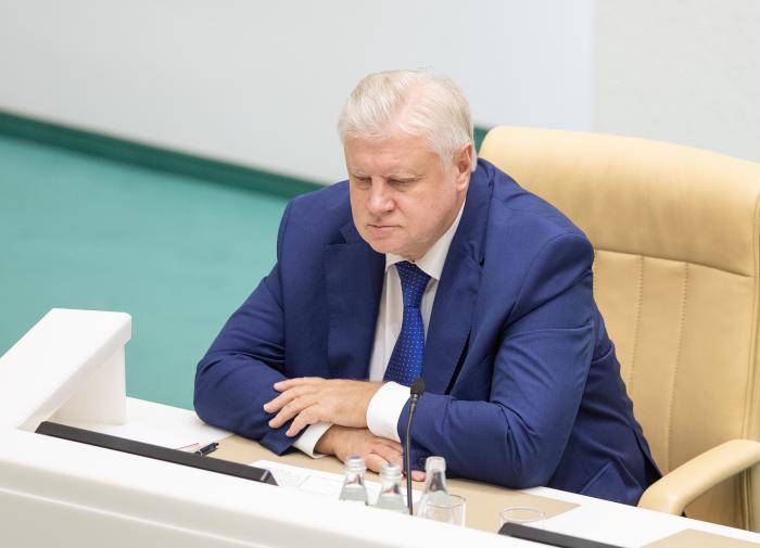 Сергей Миронов призвал власти поднять МРОТ до 25-30 тысяч рублей