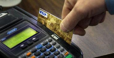 ЦБ, ФСБ и МВД предлагают дать банкам право блокировать любые подозрительные операции