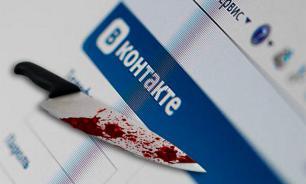"""Разборка школьников из-за оскорблений """"Вконтакте"""" закончилась смертью"""