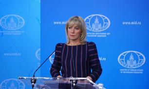 """Захарова прокомментировала принятие в США """"Акта Родченкова"""""""