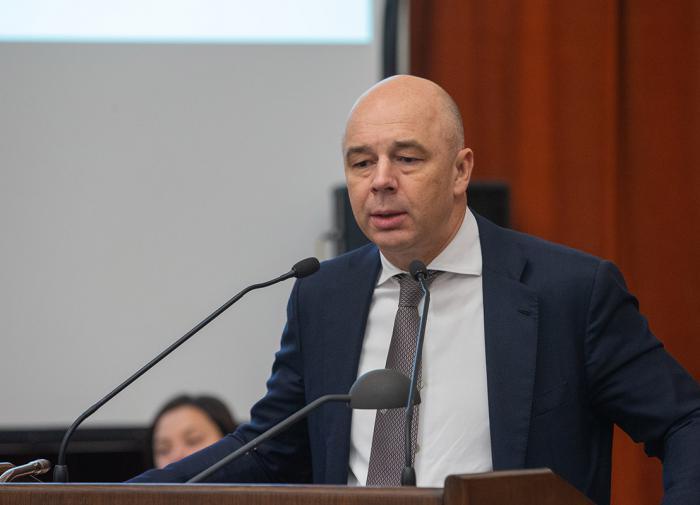 Силуанов сделал заявление об административном регулировании цен