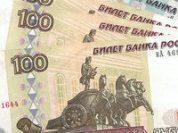 """""""Война"""" показала, как горят чужие деньги"""