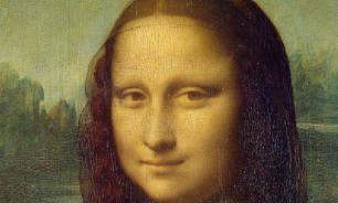 """Итальянский робот нарисовал копию """"Джоконды"""" Леонардо да Винчи"""