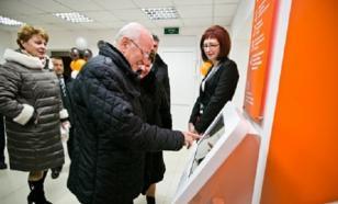 К концу года в Оренбургской области откроют 43 МФЦ