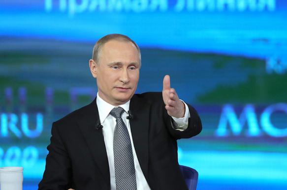 Прямая линия с Владимиром Путиным пройдет 20 июня