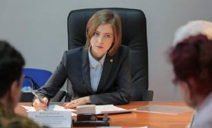 Провокация? У Поклонской найдено гражданство Украины