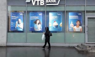 Банк ВТБ намерен продать здание своего головного офиса