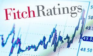 Fitch улучшил прогноз порейтингам 14 крупных компаний снегативного достабильного