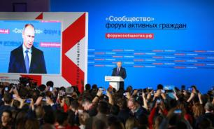 Путин: Потенциал НКО понимают не все