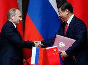 Россия  и Китай вышли на новый уровень
