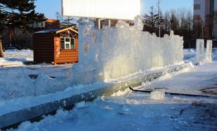 В Уссурийске власти демонтировали ледовый городок, чтобы спасти его от вандалов