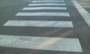 В Госдуме предложили убрать нерегулируемые пешеходные переходы
