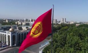 Президентские выборы в Киргизии назначены на 10 января
