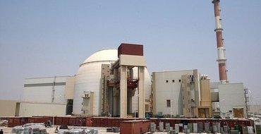 """АЭС """"Бушер"""" будут контролировать иранские власти"""