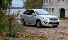 """""""АвтоВАЗ"""" отзывает 4 тыс. Lada Granta из-за проблем с тормозами"""
