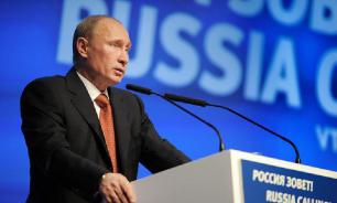 Путин заявил о рекордно низкой безработице в стране