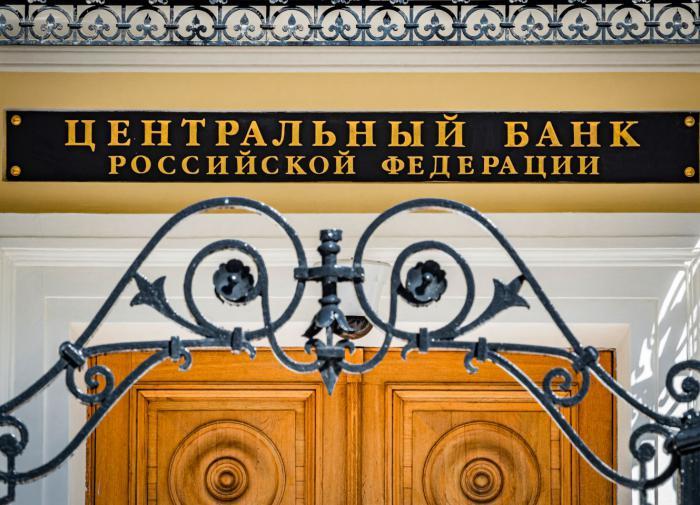 Прогноз по падению ВВП России скорректировали