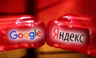 """Яндекс"" против Google – борьба гнома с тяжеловесом"