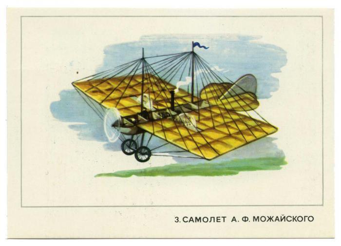 Как русский морской офицер изобрел первый самолет
