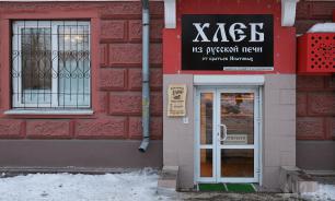 В Кемерове временно закрыли пекарню, которая не стала обслуживать геев