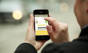 Роскачество определило лучшие приложения для вызова такси