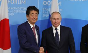 Провал из прошлого: японским властям намекнули, что не так с политикой по России