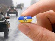 """В Бельгии создали компьютерную игру """"Битва за Донецк"""", в которой нельзя выиграть"""